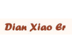 Dian Xiao Er discount code