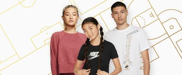 Nike 12.12 Sale Exclusive