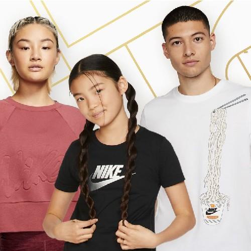 Nike product image